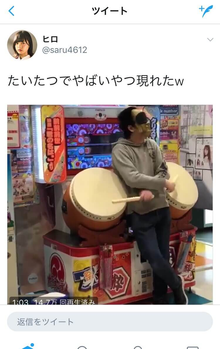 Man plays Taiko no Tatsujin backwards… while blindfolded. Wins the internet