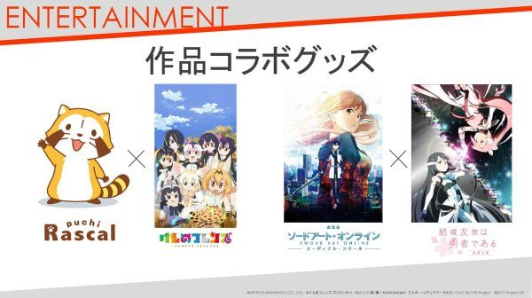 Sword Art Online teams up with Yuuki Yuuna is a Hero for AnimeJapan 2018