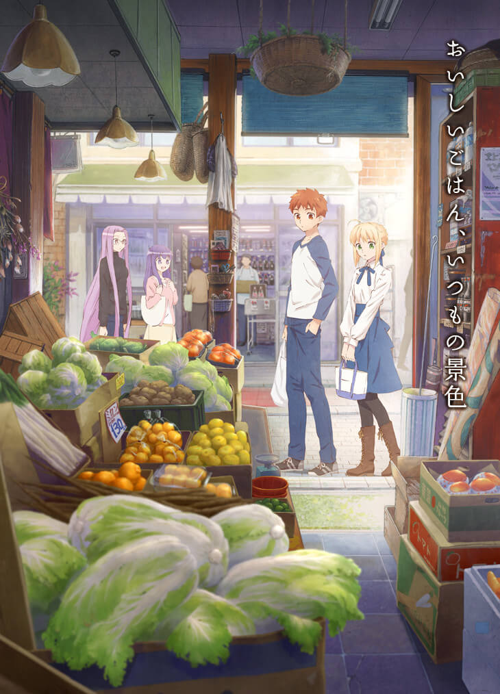 Fate gets a cooking spin-off anime with Today's Menu for Emiya Family