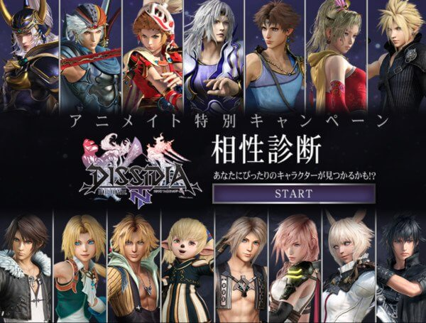 Animate asks which Final Fantasy character is your perfect match