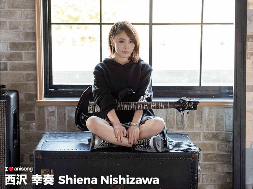 C3 AFA Hong Kong Guest Profile: Shiena Nishizawa