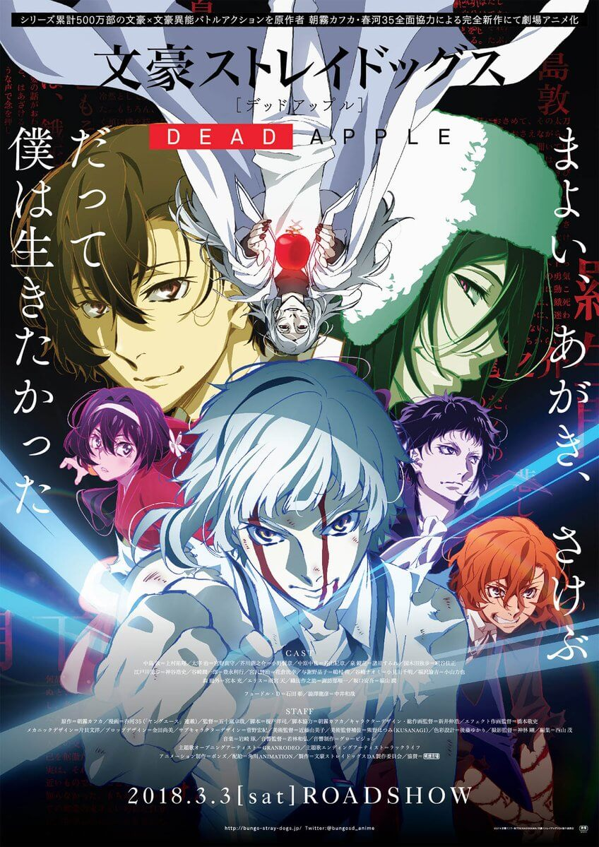 Bungo Stray Dogs: DEAD APPLE film reveals new action-packed trailer