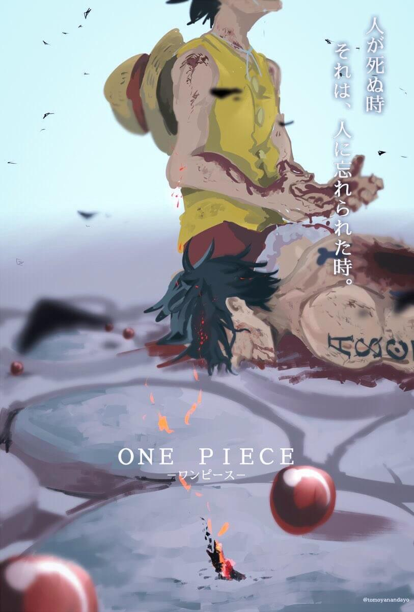 """Amazing """"Advertisement"""" artworks recreate some of anime's most emotional moments"""