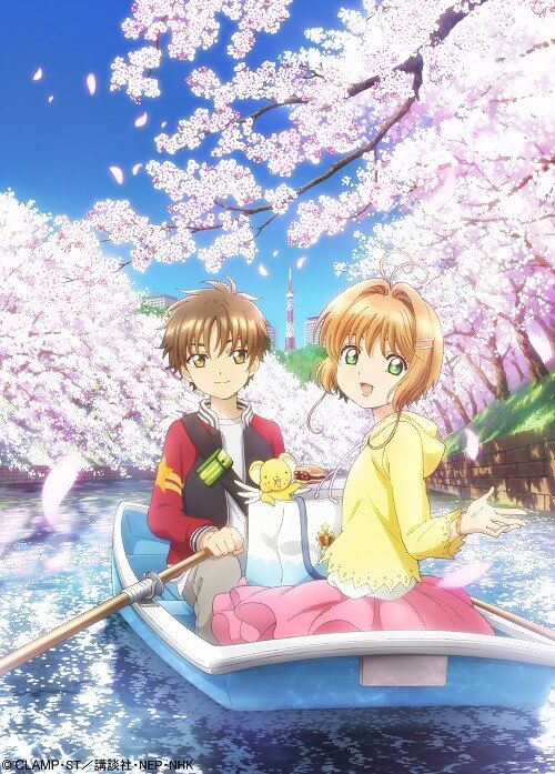 Cardcaptor Sakura teams up with Chiyoda Ward for its annual Sakura bloom