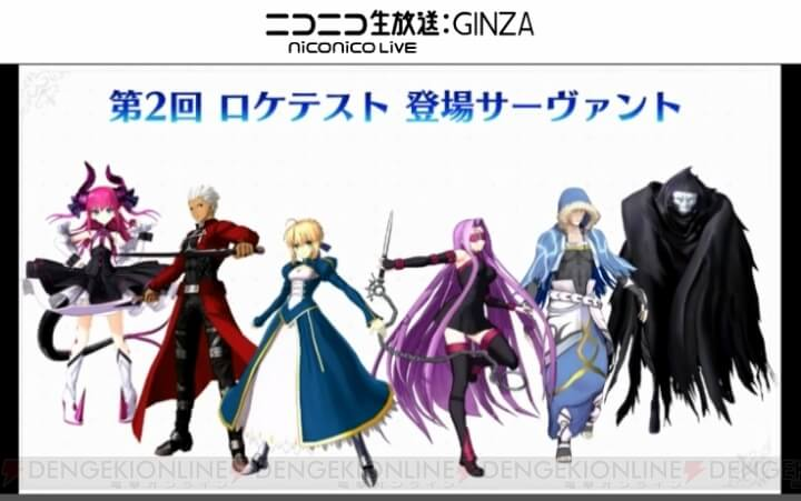 Fate/Grand Order Arcade edition reveals even more playable servants