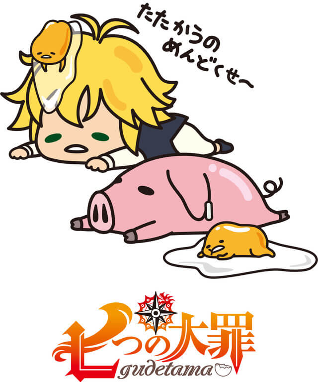 Melodias and Hawk become lazy as Seven Deadly Sins teams up with Gudetama