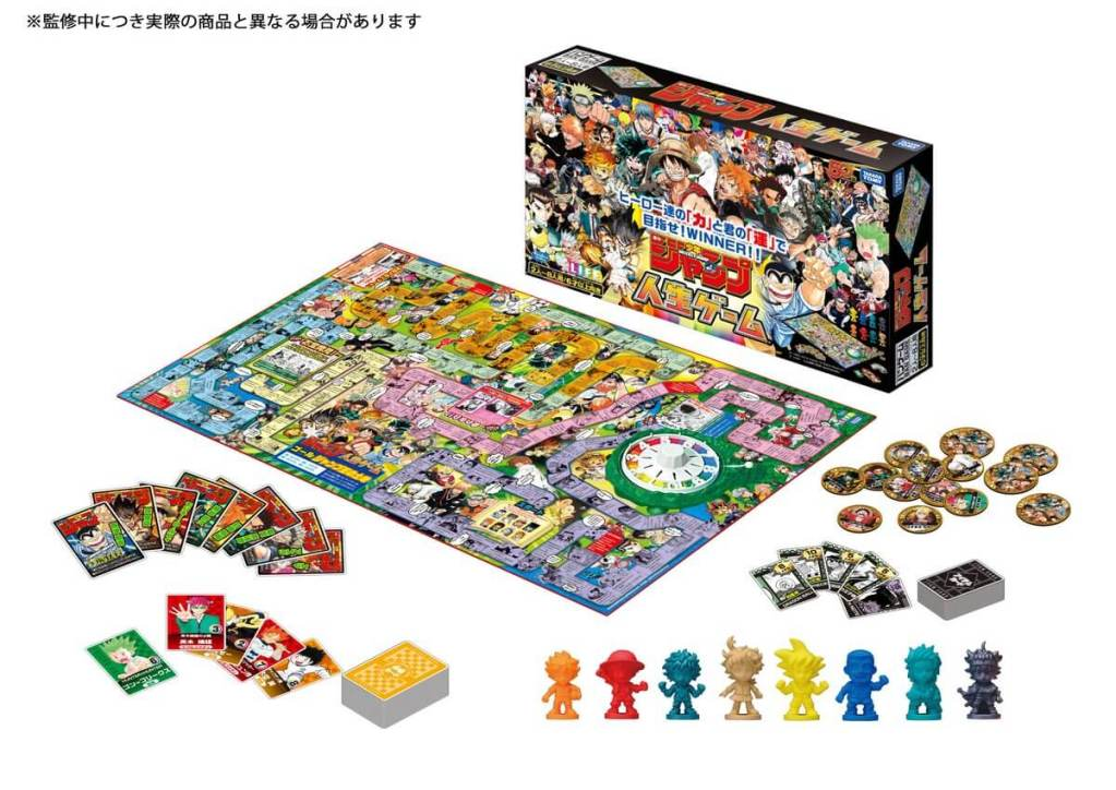 "Shonen Jump just got its own ""Game of Life"""