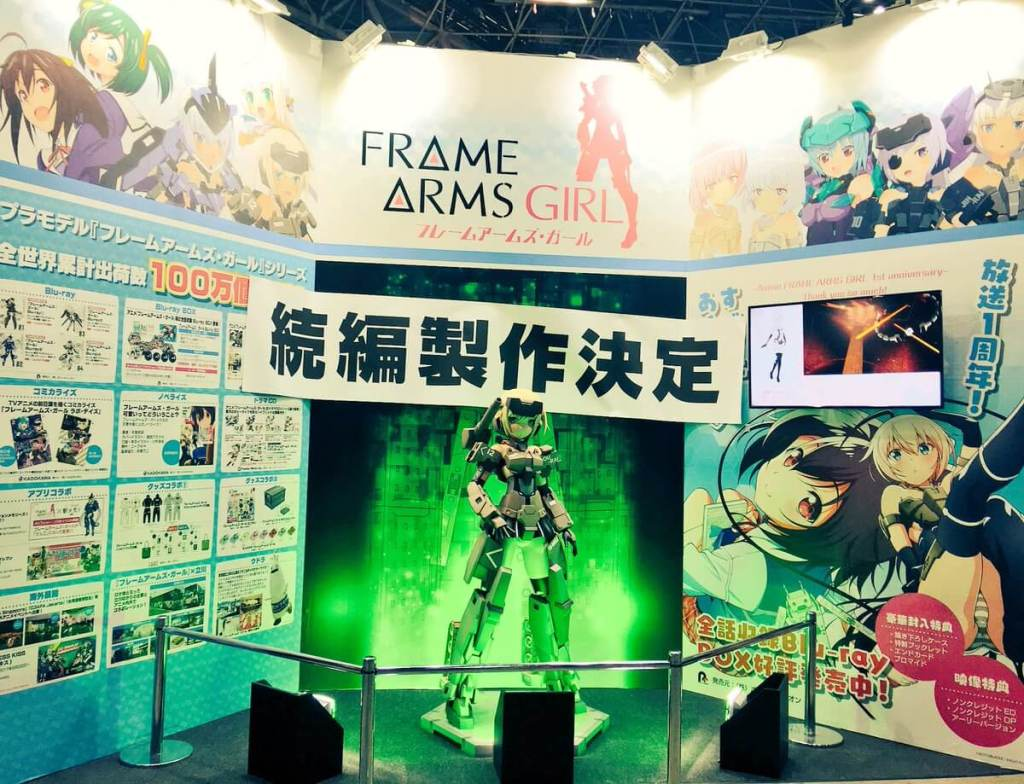 Frame Arms Girl Sequel anime officially confirmed