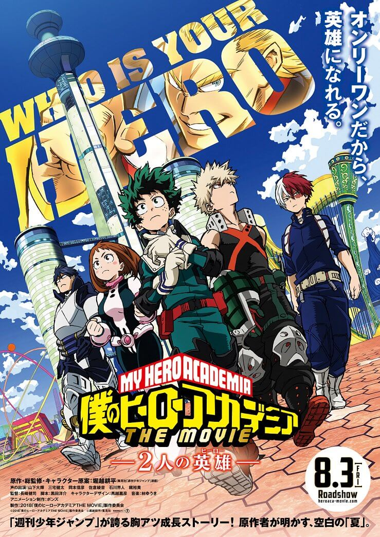 My Hero Academia the Movie reveals official title, release date, and key visual