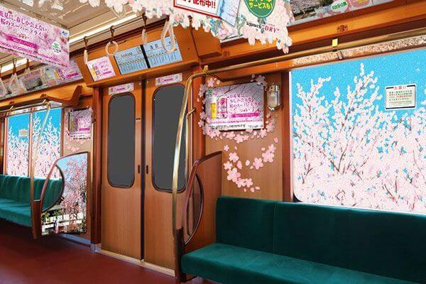 Tokyo Metro Subway celebrates Sakura season with Sakura-themed train cars