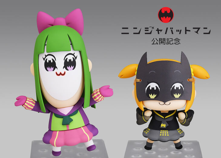 Pop Team Epic's Popuko and Pipimi become Batman and Joker for new Nendoroids