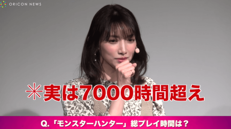 Former Morning Musume idol: I have played over 7,000 hours of Monster Hunter
