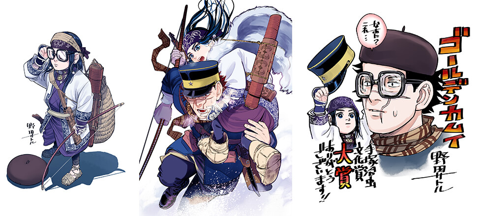 Golden Kamuy wins the Grand Prize during the 22nd Tezuka Cultural Awards