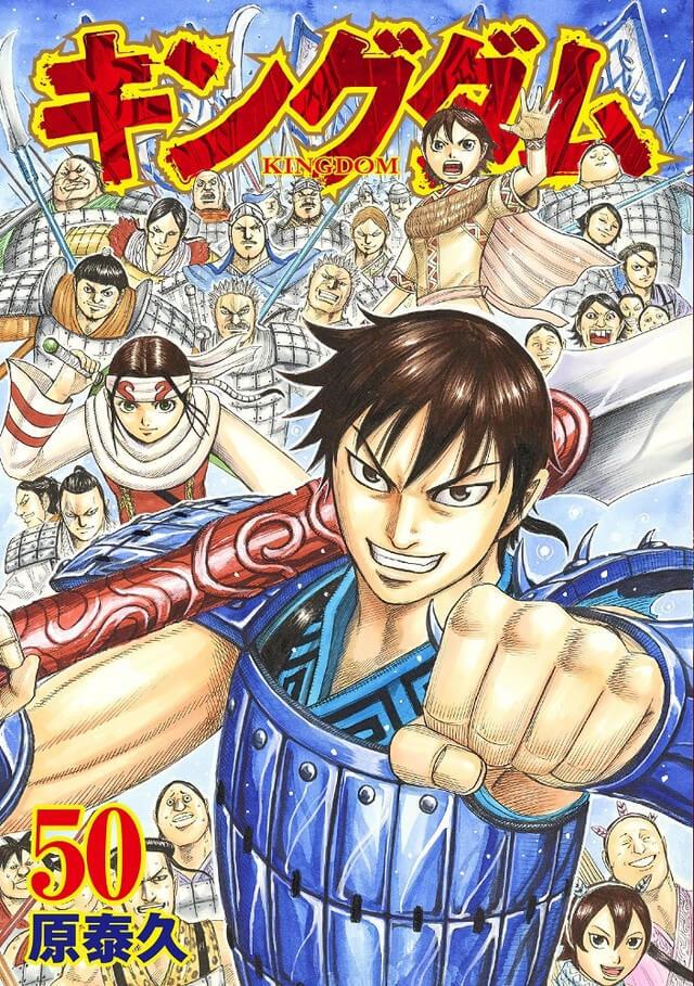 Yasuhisa Hara's Kingdom manga gets a live-action adaptation