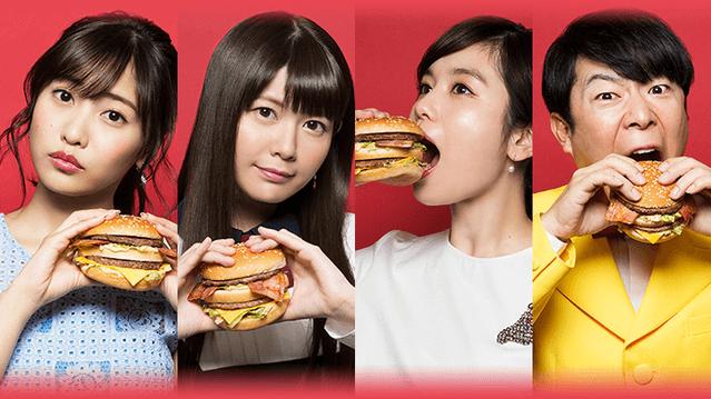 Ayana Taketatsu celebrates the Big Mac's 50th anniversary with plenty of bacon