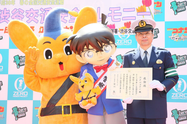Detective Conan becomes a real-life police chief for a day