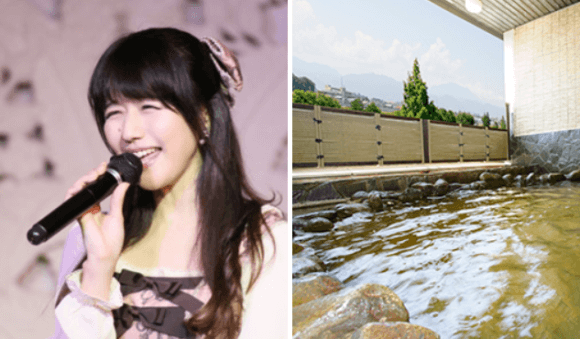 Kikuko Inoue is inviting fans to go with her on a hot springs trip