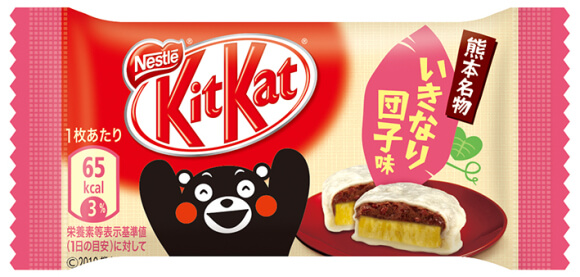Japanese Kitkat teams up with Kumamon to help Kumamoto Earthquake recovery