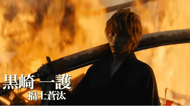 Live-action Bleach Film New Trailer Unveiled