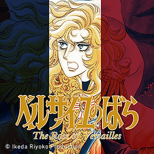 This Rose of Versailles UT Collection Has a Certain Je Ne Sais Quoi We Just Love!
