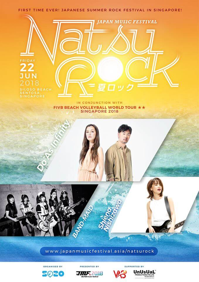 Have a Rockin' Summer at Japan Music Festival Natsu Rock!