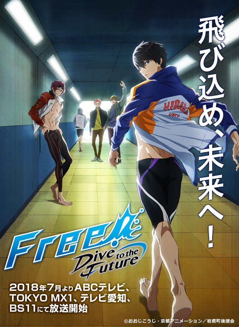 Free! Dive to the Future Announces Additional Castmembers