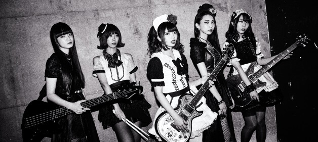 Bang the Doldrums Away with the One and Only BAND-MAID!