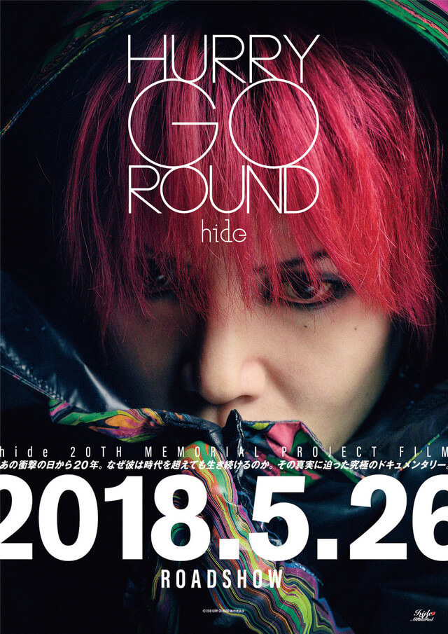 """hide 20th Memorial Film Project """"HURRY GO ROUND"""" Hits Japanese Cinemas 26th May"""