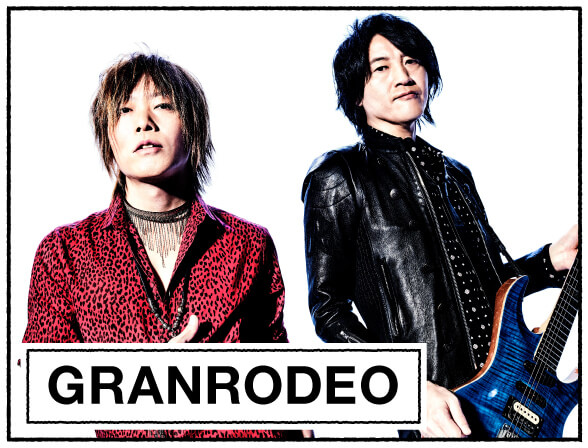 Kishou Taniyama ruptures Achilles Tendon during GRANRODEO concert
