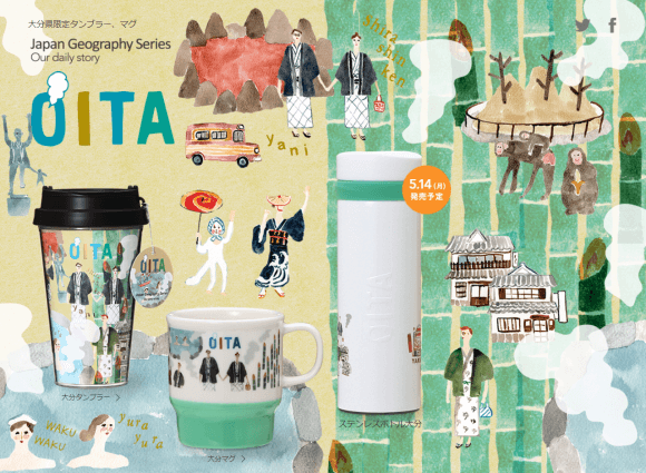 Starbucks Japan takes you around the country with new 'Geography' tumblers and mugs