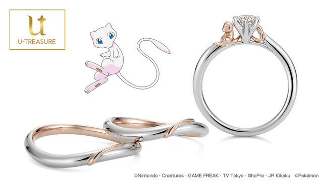 Say I Love Mew Forever with this Pokemon Wedding Ring Set!