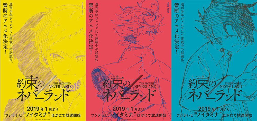Popular Shonen Jump manga, The Promised Neverland, gets a TV anime adaptation