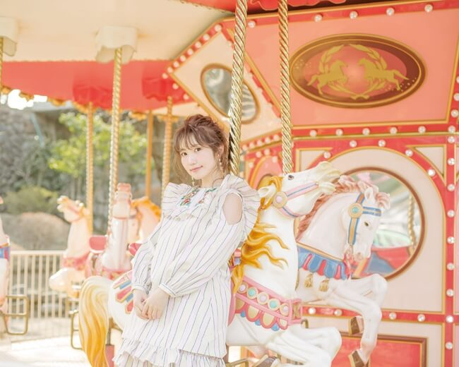 "Aya Uchida Releases 2nd Single ""So Happy"""