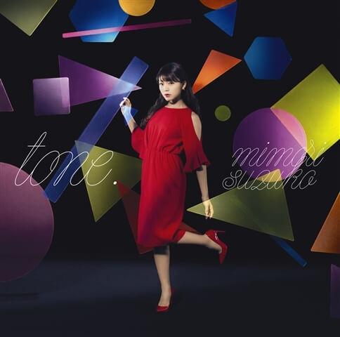 """Suzuko Mimori's Fourth Album """"tone."""" Out 27th June 2018!"""