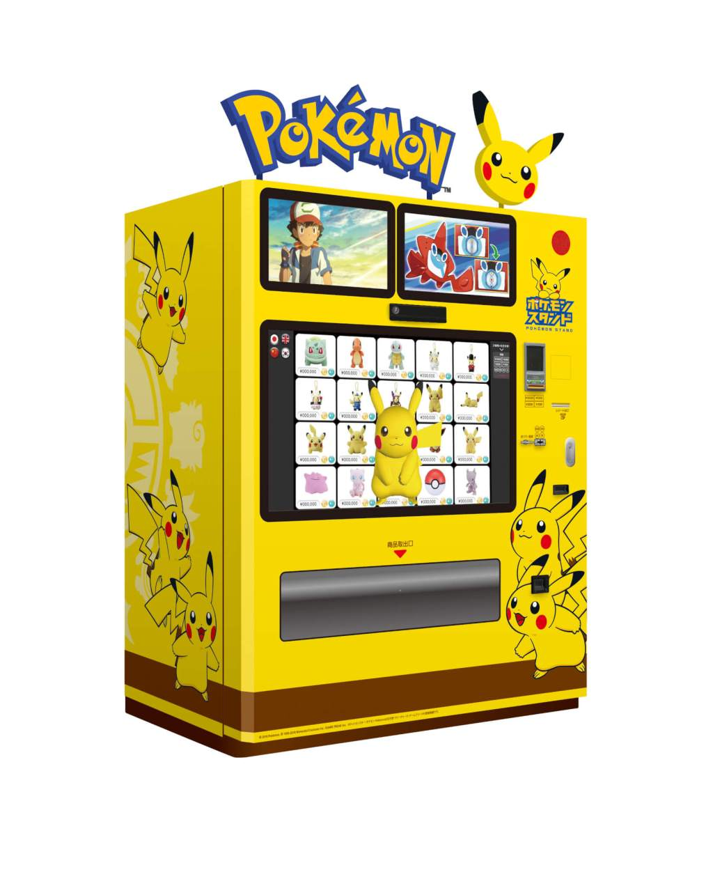 Vending Machine in Japan to sell Pokemon plushies