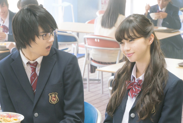 Live-action 3D Kanojo reveals new trailer