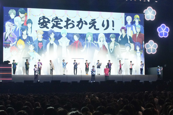 Touken Ranbu Hanamaru Production Committee7