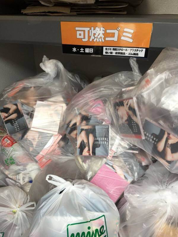 New AKB48 single CD reaches double platinum, but are later found inside bags of trash