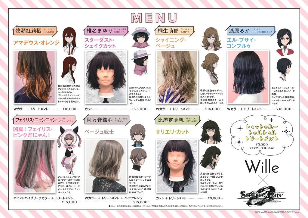 Salon in Shibuya is offering Steins; Gate 0-themed hair styles