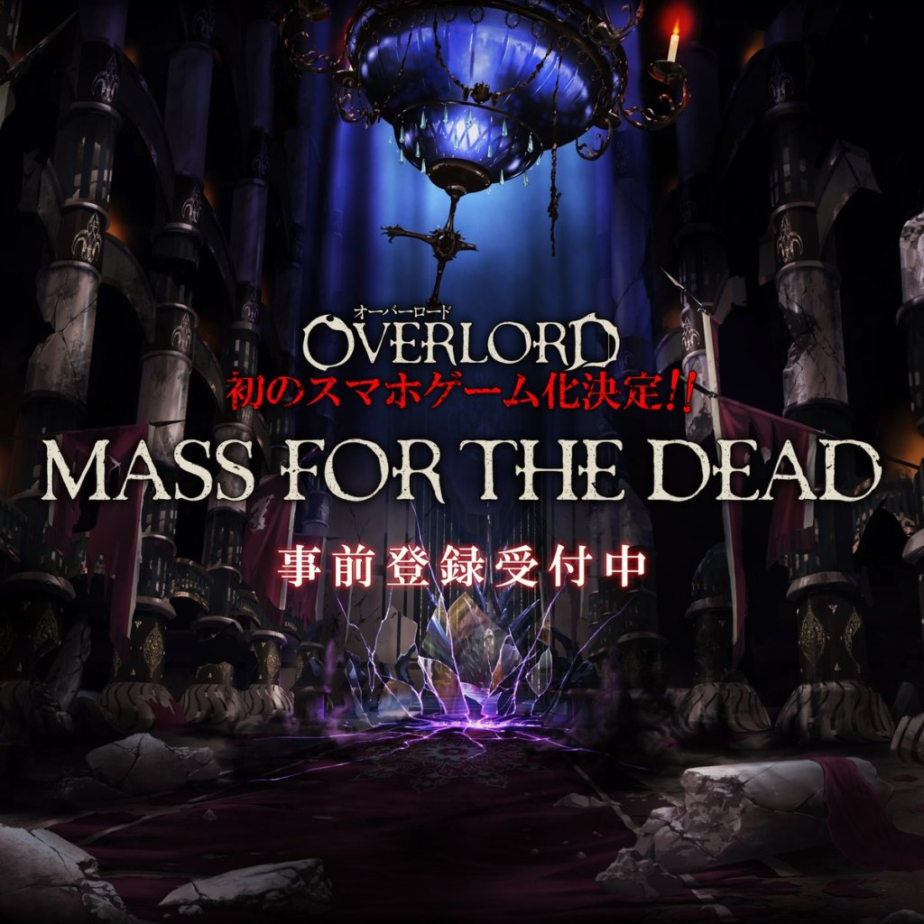 Overlord gets new 'Mass for the Dead' smartphone RPG