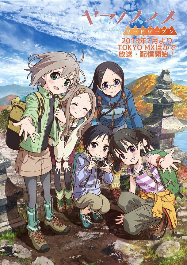 "Encouragement of Climb TV Anime is getting a ""New Project"""