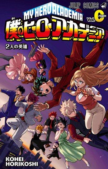 My Hero Academia the Movie to offer moviegoers a special bonus manga