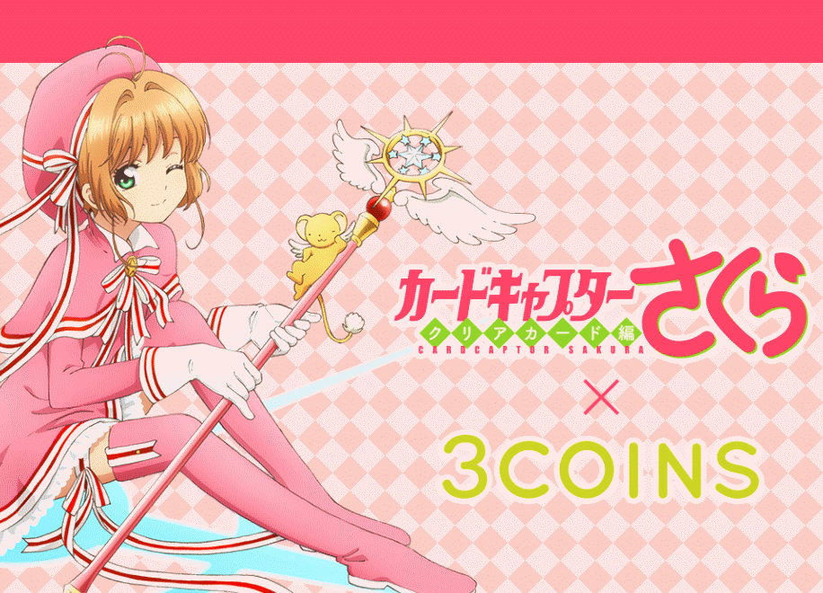 Japanese Discount Chain 3COINS Releases Exclusive CCS Collection!