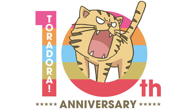 Toradora celebrates 10th anniversary with Blu-ray collection release