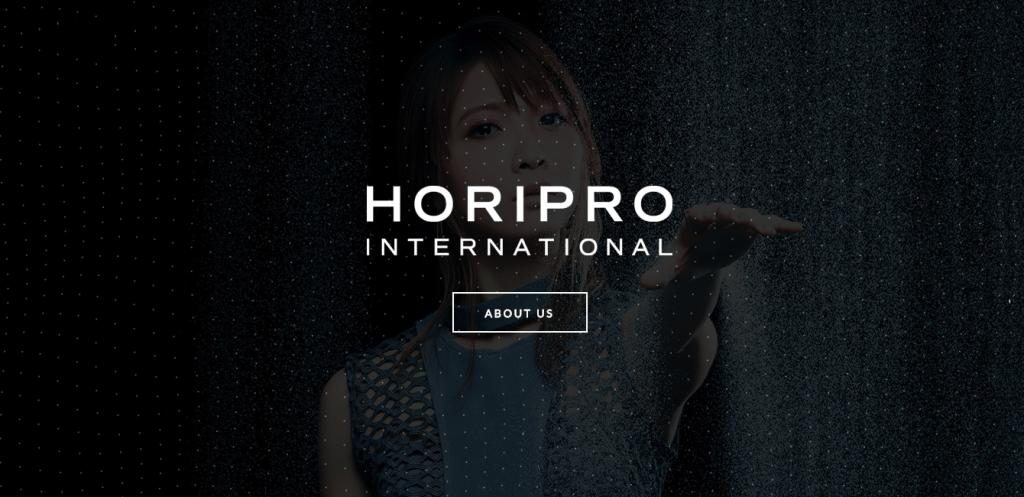 HoriPro Expands Overseas Operations Through HoriPro International