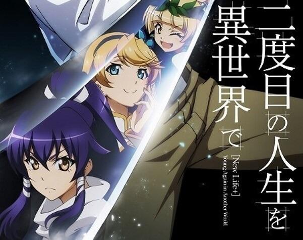 """Nidoume no Jinsei wo Isekai de"" Anime in Jeopardy After Author's Racist Remarks"