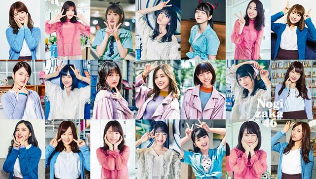 NOGIZAKA46, KEIYAKIZAKA46, Hiragana KEIYAKIZAYA46 to Hold Auditions