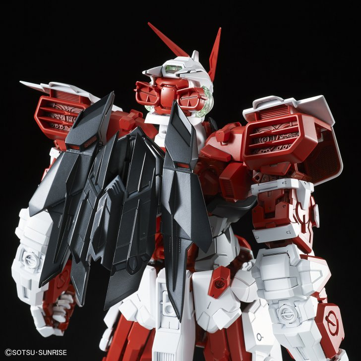 Gundam Astray Red Frame Kai