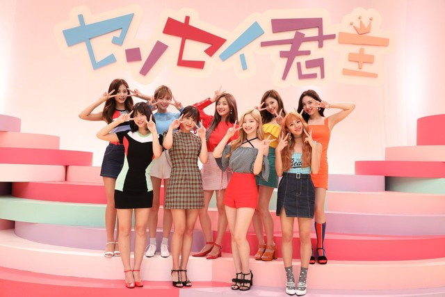 """Sensei Kunshu"" Film Releases Collaboration PV with K-Pop Group TWICE"