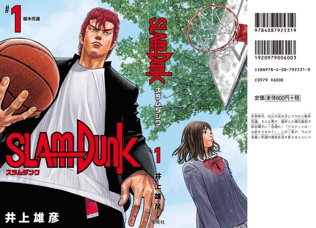 """SLAM DUNK Gets New """"Restructured"""" Edition, Cuts Down from 31 to 20 Volumes"""